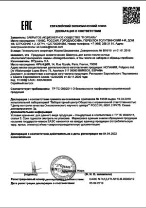 Декларация ТР ТС АНО ИКЦ